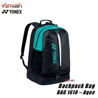 Harga Yonex 1618 Aqua Badminton Sport Backpack Bag
