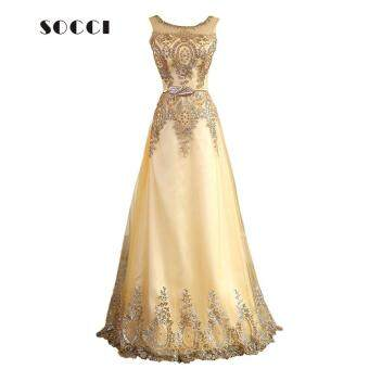 Harga 2017 Lace Muslim Gold Evening Dress Long Beading Formal gown PromEmbroidery Robe of the Bride Dresses (gold)