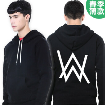 Harga Allen Plus velvet men hooded hoodie zip cardigan (Hedging thin front blank after large map)