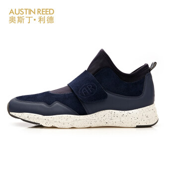 Igellus Price Austin Reed Summer Hight Top Sports Shoes Men S Shoes Men S Blue In Malaysia