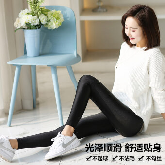 Black thin section spring and summer outer wear pants bottoming pants