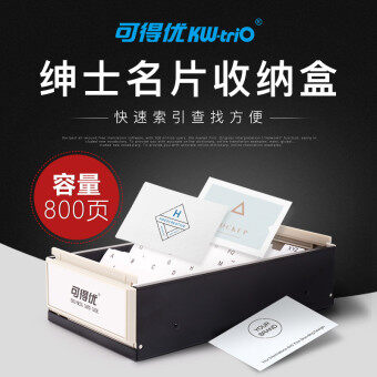 Can get excellent Organizing large capacity business card box business card (Can be put 800 of black)