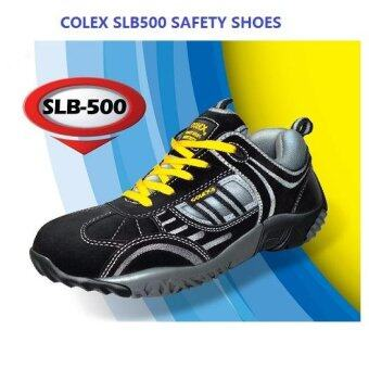 Harga COLEX SLB500 SPORTY SAFETY SHOES