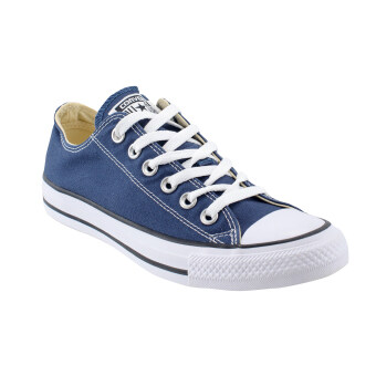 converse chuck taylor all star navy ox