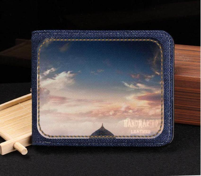 Hmm Wallet Idyllic Arbor On Water Islands For Men Purse Student Short Friendly Gift Hot New Korean Fashion Pocket Card Holder - intl