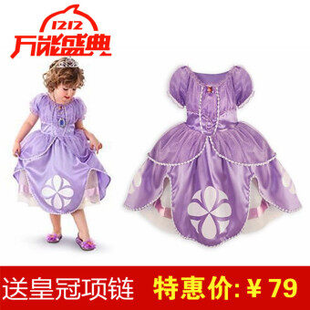 Harga Girls' Little Princess Sophia Dress (CROWN + necklace)