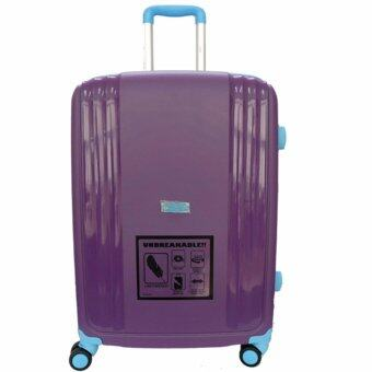Handry 20 inch Anti-Break PP Hard Case Trolley (Purple Blue)