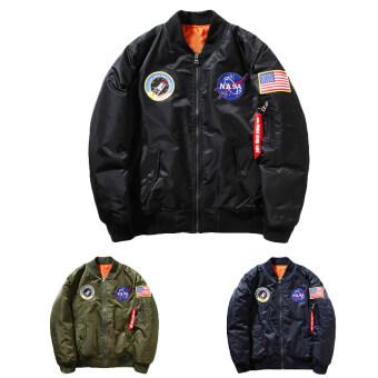 Hequ Freelee Nasa Flying Jacket Nylon Letter Man Varsity AmericanCollege Bomber Flight Jacket Navy - 4