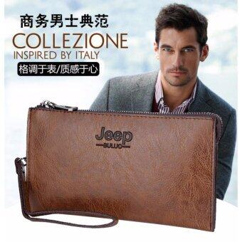 Harga RAYA OFFER JEEP NEW Professional Men Fashion Leather Hand Bag