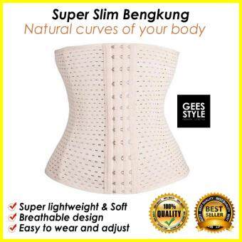 Harga [LOCAL SHIP] Waist Trainer body shaper/slimming belt /Bengkung/ Korset/ Slimming Corset (Cream)*Local ship