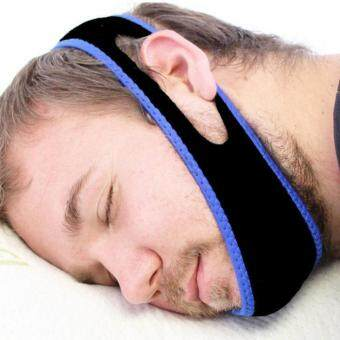 Harga Men and women snoring with snoring only chin dragging snoring buttocks to prevent the chin from the catapult(Blue)