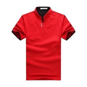 Harga Men's Contrast Trim Polo Shirt (Red)
