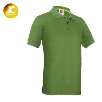 Harga Kings Plain Polo Tee - Army Green (Unisex)
