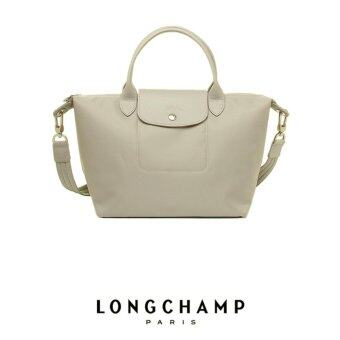 Harga AUTHENTIC LONGCHAMP LE PLIAGE NEO SMALL TOTE 1512578 (LIGHT GREY)