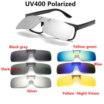 Harga UV400 Polarized Cilp on Sunglasses Driving Riding Night Vision Lenses For Myopia Glasses Night Vision