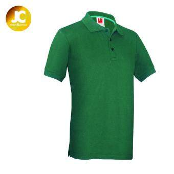 Harga Kings Plain Polo Tee - Dark Green (Unisex)