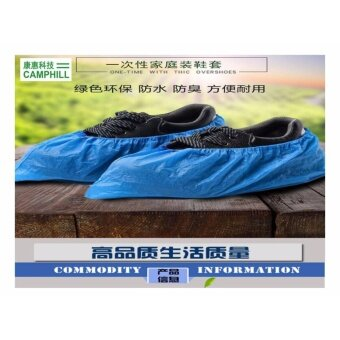 Harga Disposable Comfortable & Durable CPE Plastics Outdoor Waterproof Shoes Cover -3.3G Blue (100 PCS X 20 BAGS)