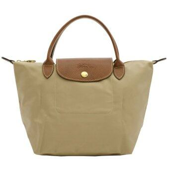 Harga Longchamp Le Pliage Small Handbag With Short Handle - Beige