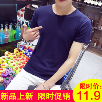 Kai color/kai color men's short-sleeved t-shirt (Blank blue(limited 11.90 yuan))