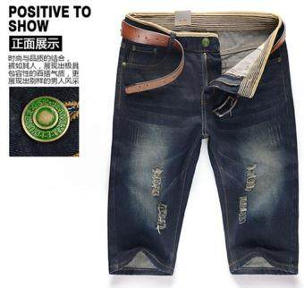 Korean Slim Men 's Five Pants Young Fashion Men' s Pants Men 'sMen' s Men 's Denim Shorts