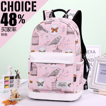 Korean-style canvas high school Large Capacity High School Students school bag backpack (Pink)