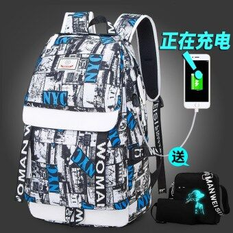 Korean-style female high school student school bag backpack (Charging edition NYC with one piece shoulder purse)