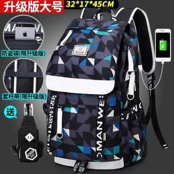 Korean-style female high school student school bag backpack (Large upgrade plaid printed with chest pack)