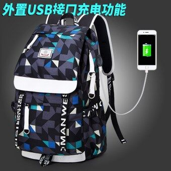 Korean-style High School Students male high school backpack school bag (Charging edition plaid printed)