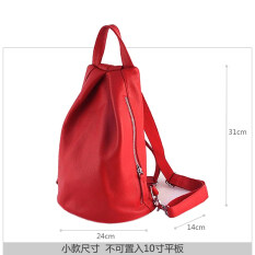 Korean-style leather bag multi-functional shoulder backpack (Large-yellowish brown color