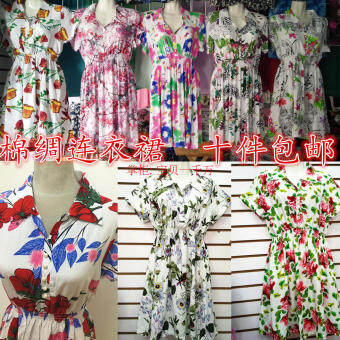 Harga Korean-style spring and Slim fit floral cotton silk dress