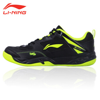 Lining aytj01 men and women ultra-light sports shoes badminton shoes (White/cold gray/LI-NING Hong)