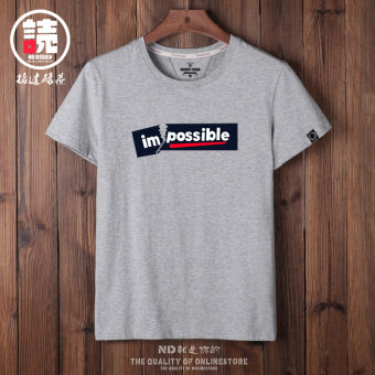 Loose cotton summer men T-shirt (Gray don't impossible black ciz) (Gray don't impossible black ciz)