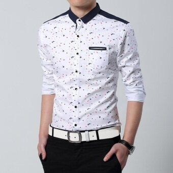 Men's British-style Slim Fit Floral Print Long Sleeve Shirt (White)