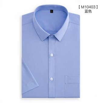 Mjx shirt Slim fit-inch short-sleeved clothes business dress(M10403 blue) (M10403 blue)