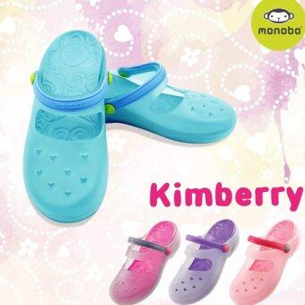 Monobo Kimberry Rubber Shoes (O.Blue) - 2