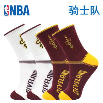 NBA fine comb cotton dress cotton men sports socks basketball socks (KNIGHT Team 2 double dress)