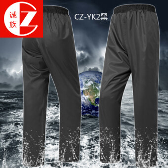 Harga Outdoor family double wear and rain pants waterproof raincoat(CZ-YK2 black mesh grid inside waistband)