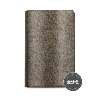 Pure leather creative business card box business men's Women'sstainless steel business card holder free lettering (First layer ofleather-gold sand Pattern)