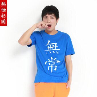 RXSG men's loose round neck cotton short-sleeved t-shirt
