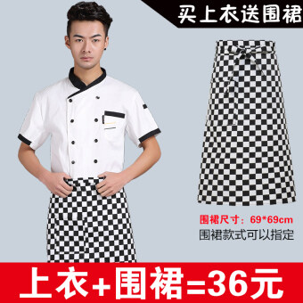 Harga Short sleeved hotel Western canteen chef clothes chef clothing (White short sleeves (shirt + skirt)) (White short sleeves (shirt + skirt))