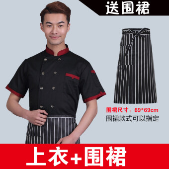 Harga Short sleeved summer breathable hotel chef uniforms chef clothing (Black (Top + apron)) (Black (Top + apron))