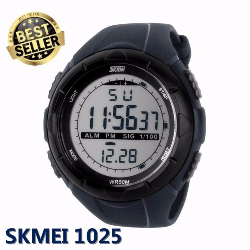 Skmei 1025 Digital Watch (gray ) Malaysia