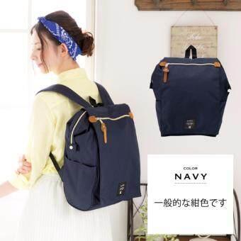 SoKaNo Trendz Japanese Style Inspired SKN751 Unisex Backpack- Navy Blue