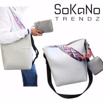 SoKaNo Trendz Korean Style SKN617 PU Leather Shoulder Bag with Colourful Strap (Set of 2)- Beige