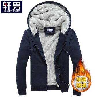 Sports men hooded men coat men's hoodie (Sapphire blue color-thick plus Velvet) (Sapphire blue color-thick plus Velvet)