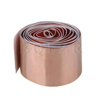 Harga 1 x 3.0cm x 200cm Copper Foil Tape Guitar Pickguard