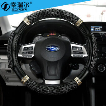 16 models Subaru Forester steering wheel cover ice silk 17 modelsXV new outback brz legacy summer