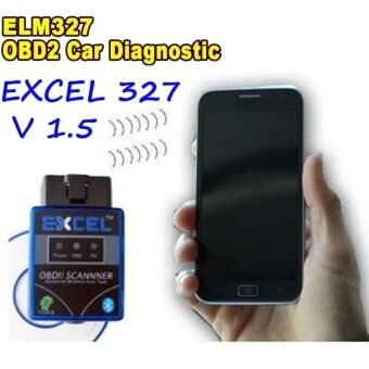 2017 Newest Excel V1.5 A++ Quality Super Mini ELM327 Bluetooth ELM327 OBD II CAN-BUS Diagnostic Scanner TooL LR20