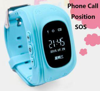 Harga 2Cool Kids Watch GPS Tracker Anti Lose Phone Call Smart Watch SOSCall Watch for Children