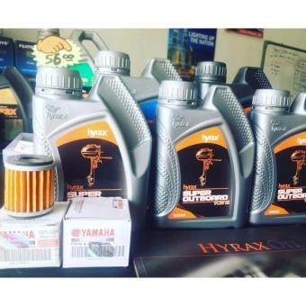 Harga 2T RACING MOTORCYCLE TCW III HYRAX OIL